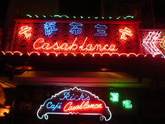 Casablanca (777mumbles) Tags: china sign night cafe neon chinese casablanca