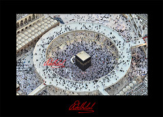 الكعبة المشرفة (Adel Hilal عادل الهلال) Tags: من برج الحرم تصوير الساعة الكعبة الكعبه المشرفة احتراف