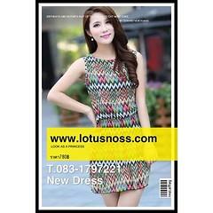 ชุดทำงานสวยๆ เสื้อผ้าแฟชั่นเกาหลีพร้อมส่งTJ7125 นำเข้า ราคา780฿ โทรสั่ง083-1797221 www.lotusnoss.com, Line ID:lotusnoss, WeChat ID:lotusnoss #ชุดทำงาน #เสื้อผ้าแฟชั่น #ชุดเดรส #พร้อมส่ง #evening #fashion #dress #lotusnossshop #lotusnoss