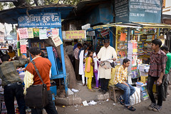 Book Market (Leonid Plotkin) Tags: india book asia bookstore kolkata bengal calcutta bookmarket westbengalbookshop