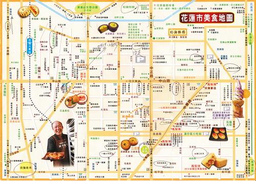 10211花蓮小吃地圖