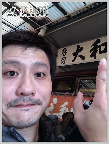 大和壽司02-1.jpg