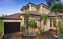 2/58 Tristania Street, Doncaster East VIC