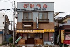 DSC_2024-2 (yoshiyuki ftyfty123) Tags: