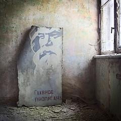 Karl (Jo Datou) Tags: abandoned karlmarx square mural wandbild verlassen quadrat gssd ausderregion