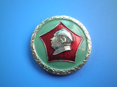 Red Star   (Spring Land ()) Tags: china badge mao   zedong