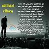 9 (ar.islamkingdom) Tags: الله ، مكان القلب الايمان مكتبة أسماء المؤمنين اسماء بالله، الحسنى، الكتب، اسماءالله