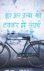Sloganeering (Shubh M Singh) Tags: india bicycle wall peeling paint village steel weathered peel slogan leaning whitewash lean haryana bicycl