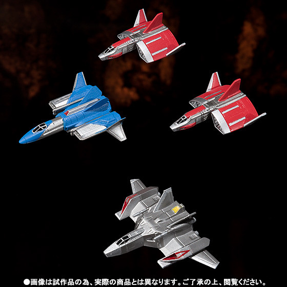 ULTRA-ACT 超人力霸王蓋亞 和 XIG戰鬥機組