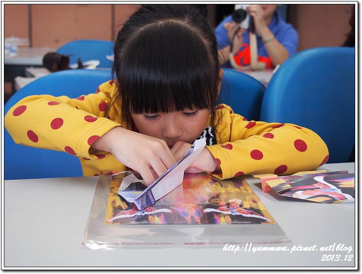 蘇老師紙飛機26