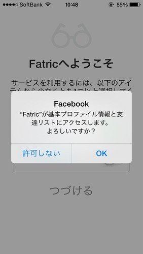 02.Fatric_beginning_facebook
