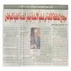 سوهاج المحافظة الثانية في تسليم الاسلحة وتوفير الخدمة الطبية للمواطنين (أرشيف مركز معلومات الأمانة ) Tags: مصر مدير على محسن غير الجندي محافظة سوهاج الاهرام تسليم امن لواء الاراضي الزراعية الاسلحة 2kfzhnin2yfysdin2yuglsdzhdi12leglsdzhdit2kfzgdi42kkg2lpzinmh 2kfyrcatinme2yjyp9ihidog7w التعديات المرخصة
