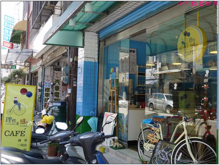 平鎮理性與感性咖啡館 (6).JPG