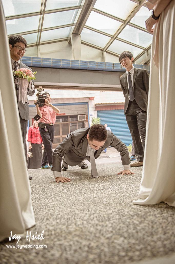 婚攝,台南,台南大飯店,蕾絲,蕾絲洋房,婚禮紀錄,婚攝阿杰,A-JAY,婚攝A-Jay,教堂,聖彌格,婚攝台南-039