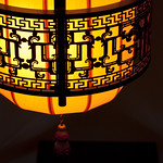 "Ancient chinese lampshade<a href=""http://www.flickr.com/photos/28211982@N07/15883206463/"" target=""_blank"">View on Flickr</a>"