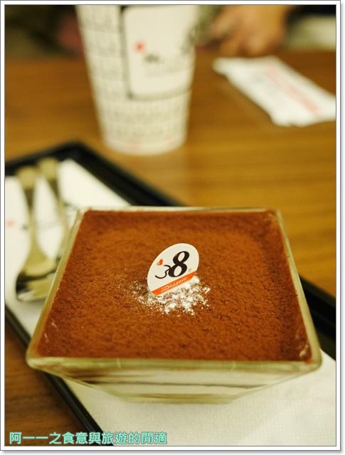 台中一中街美食mr.38咖哩提拉米蘇甜點image026