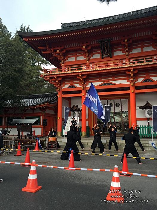 2015京都馬拉松 (33).JPG