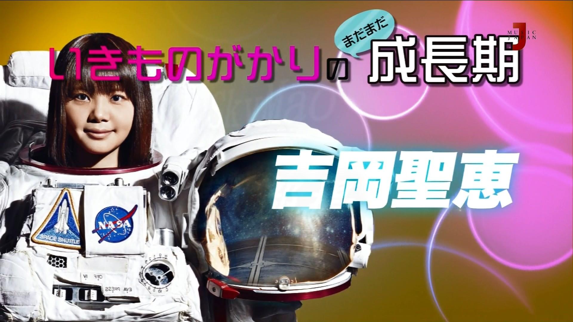 2016.05.07 いきものがかり スペシャル(MJTV).ts_20160507_192535.245