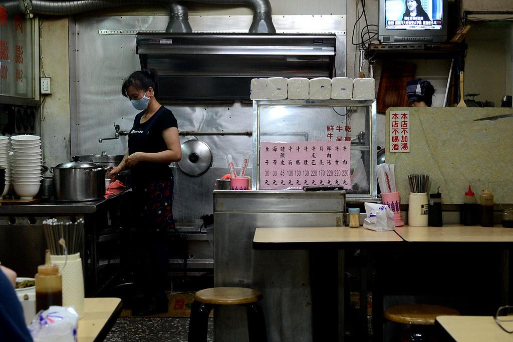 廖家牛肉麵 中原街