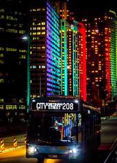 Vivid Sydney-126 (Quick Shot Photos) Tags: night canon lights neon au sydney vivid australia newsouthwales therocks projections 2016 instameet