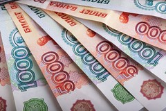 -.jpg (vestidetalno) Tags: red white money green shop closeup price paper bill symbol market russia many five moscow background rich stock cost bank stack cash business pay blank buy benefit bonus growing independence russian measure success exchange interest currency thousand loan banking wealth finance ruble banknote debt payment rouble paid expenses paying funds payoff