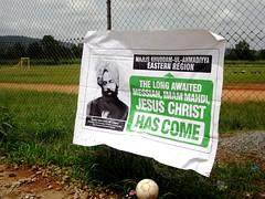 MKAGH_ER_2016_Ijtema_Sports (17) (Ahmadiyya Muslim Youth Ghana) Tags: mkagh mkaeastern mkaashleague ahmadiyouthrally2016 ahmadisforpeace pathwaytopeace khalifahofislam majlis khuddamul ahmadiyya eastern region ahmadiyyamuslimyouth ahmadi youth ghana for peace ghanamuslimyouth atfal khuddam