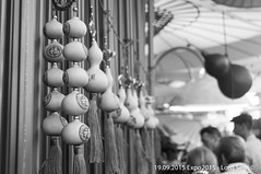 Expo 2015 @Milano (Lord Seth) Tags: 2015 d5000 lordseth bw biancoenero cina espozioneuniversale expo italy milan milano nikon padiglioni