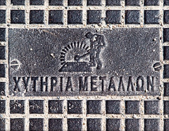 Strike while the Iron is Hot (hogsvilleBrit) Tags: santorini metal greece lettering forge anvil pattern texture grid uponthisgroundiwalked hammer metallurgy cmwdbw