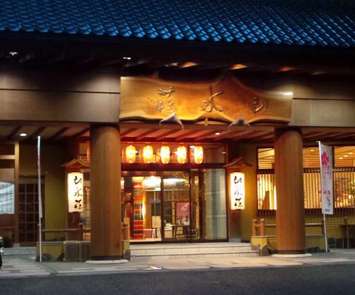 20130714〜15_fukushima4