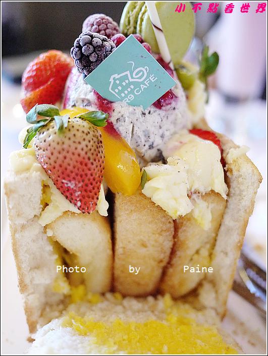 台北R9 Cafe (15).JPG