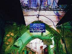 (Nostradamus.) Tags: old city girl lumix photography israel jerusalem arabic panasonic jerusaln gf1  dmcgf1