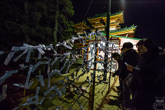 Heian Jingu, Fence for Typing Omikuji (Aaron G (Zh3uS)) Tags: blue red people food white black up station japan price dinner train fence sushi lunch restaurant udon store shrine looking inari gates path top pair sony peak squid area lanterns tori prefecture mode maiden takoyaki jingu status fushimi kyototower heian hatsumode cleansing hatsu lades husto zh3us nex6 vision:outdoor=074 vision:plant=0869 vision:dark=062