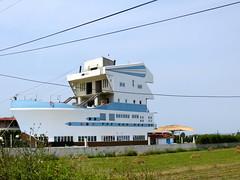 Huis.. of boot??? Dat eerste.