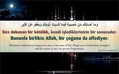 Kerim Kur'an - ura 30 (Oku Rabbinin Adiyla) Tags: world life people goodness god islam religion pray jesus bible badness allah islamic quran verse muhammed oku kuran ayet tevhid okurabbini ayetullah