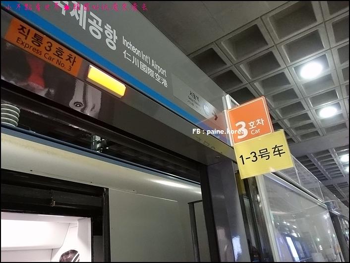 機場快線 首爾站 (13).JPG