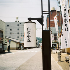 R1-00 -  Ise Shrine (redefined0307) Tags: film japan analog shrine  tradition  ise  mie    iseshrine bronicas2 zenzabronica kodakportra160