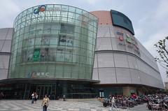 R0002260 (Kiyohide Mori) Tags: glass sign facade shanghai entrance curtainwall inmall ledvision baolehui