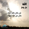 10 (ar.islamkingdom) Tags: الله ، مكان القلب الايمان مكتبة أسماء المؤمنين اسماء بالله، الحسنى، الكتب، اسماءالله