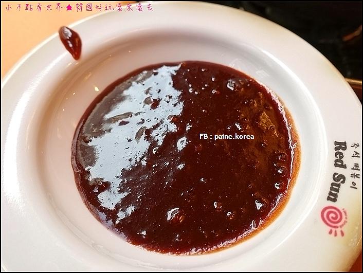 明洞red sun年糕鍋 (15).JPG