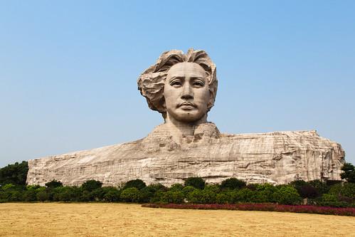 Mao Zedong statue, Changsha