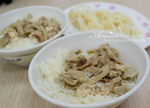 3郭家粿仔湯雞肉飯006.jpg