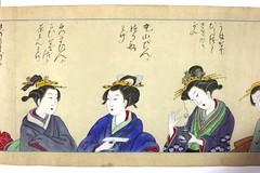 SDIM1371 (AkinoSasafune) Tags: woman japan  ornamental hairstyle edo hairpin