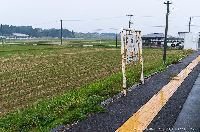 20131020日本行第四天-29-2