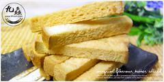 04 (yu30001) Tags: yahoo google best buy flicker     pchome                      tbvs     gomaji         9fresh