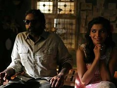 Come Na Come Lyrics From Soodhu Kavvum . http://ift.tt/28UDbZt tamilsonglyrics, tamilpaadalvarigal, Come, Na, Lyrics, From, Soodhu, Kavv #tamilsonglyrics (Shamilasmachan) Tags: june 25 2016 0332pm tamilsonglyrics paadalvarigal
