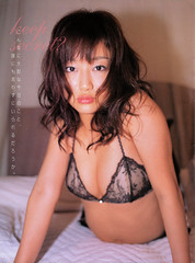 工藤里紗 2008.04 EN 003