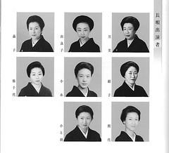 Azuma Odori 2007 017 (cdowney086) Tags: azumaodori shinbashi   geiko geisha   akiko  yurako  tsukimi  yachiyo  koito  kinuko  kotoha  teruyo