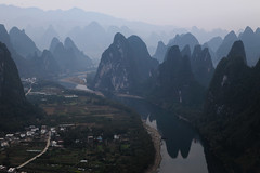 XiangGong Mountain  相公山 (RH&XL) Tags: xianggong mountain 相公山 yangshuo guangxi china