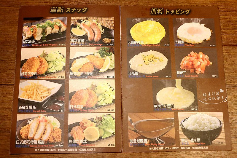 京站台北車站美食咖哩Izumi Curry13