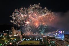 2016  NTOU Graduation Firework, Taiwan _IMG_0981 (Len) Tags: fireworks taiwan  keelung 6d   ntou    ef1635mmf28liiusm 1635lii  nationaltaiwanoceanuniversity